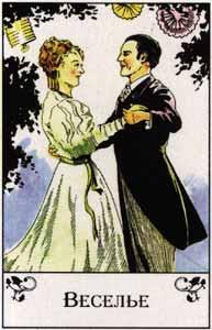 психология привлечения денег и любви удачи